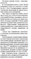 http://rzia.ru/extensions/hcs_image_uploader/uploads/0/5000/5036/thumb/p15qqntnimnj413p81drqgbv1rst1.jpg