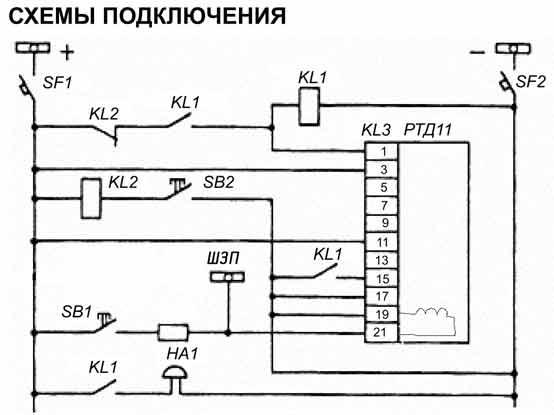Типовая схема подключения реле