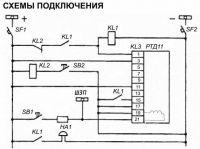 http://rzia.ru/extensions/hcs_image_uploader/uploads/0/5500/5801/thumb/p15slrl55t1t821jp10m01cd87af1.jpg