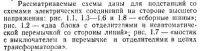 http://rzia.ru/extensions/hcs_image_uploader/uploads/10000/2500/12681/thumb/p1690335rhab7iv9ifbf4u1pk01.jpg