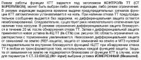 http://rzia.ru/extensions/hcs_image_uploader/uploads/10000/3000/13033/thumb/p169f90ehh7dp15csbe06151k7r1.jpg