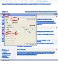http://rzia.ru/extensions/hcs_image_uploader/uploads/10000/3500/13637/thumb/p16aarqsrfg34t3k53jrliru31.png