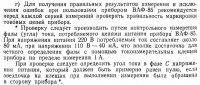 http://rzia.ru/extensions/hcs_image_uploader/uploads/10000/500/10941/thumb/p165a57is41i6g1vug1qk31ho819q71.jpg