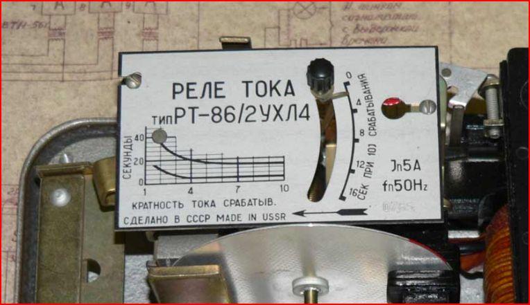Так ведь и для РТ-80 при токах
