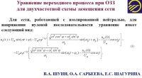http://rzia.ru/extensions/hcs_image_uploader/uploads/10000/6000/16427/thumb/p16ds4mtmp9she0569c11f91oqc1.jpg