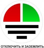 http://rzia.ru/extensions/hcs_image_uploader/uploads/10000/7500/17506/thumb/p16f3q6keoj3arni1j2to5q1fsh1.jpg