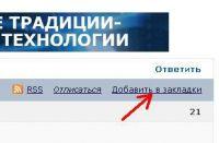 http://rzia.ru/extensions/hcs_image_uploader/uploads/20000/0/20070/thumb/p16jhjiccn1sp5jkb1qjvpon15hv2.jpg