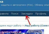 http://rzia.ru/extensions/hcs_image_uploader/uploads/20000/0/20070/thumb/p16jhjioieqpoc61jgiin61fkr3.jpg