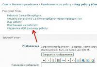 http://rzia.ru/extensions/hcs_image_uploader/uploads/20000/0/20070/thumb/p16jhjkl4qrb4ob5crn1urc10sl5.jpg