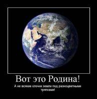 http://rzia.ru/extensions/hcs_image_uploader/uploads/20000/2000/22293/thumb/p16m0k8jap151km5u1fj71tce2u21.jpg