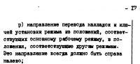 http://rzia.ru/extensions/hcs_image_uploader/uploads/20000/6500/26940/thumb/p16rdbmboi32uv3g1gf2172djc21.png