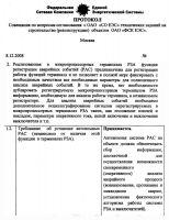 http://rzia.ru/extensions/hcs_image_uploader/uploads/20000/7500/27705/thumb/p16sedsgko1tgq1vpt16kg1pbl1d961.jpg