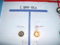 http://rzia.ru/extensions/hcs_image_uploader/uploads/20000/8000/28201/thumb/p16tgamoc01b0r959115k1g6q84c1.jpg