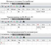 http://rzia.ru/extensions/hcs_image_uploader/uploads/30000/4000/34209/thumb/p177k3ava217gm4n1ir6ru01qmk1.JPG