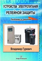 http://rzia.ru/extensions/hcs_image_uploader/uploads/30000/4500/34988/thumb/p177n7h1uc2uc1t3416qs1ujq1au01.jpg