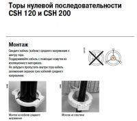 http://rzia.ru/extensions/hcs_image_uploader/uploads/30000/8000/38452/thumb/p17caeer311am3133d3ghh3k1tv71.jpg