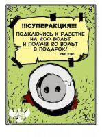 http://rzia.ru/extensions/hcs_image_uploader/uploads/40000/2500/42818/thumb/p17jefe16n1c1th0dqhtk5s14651.jpg
