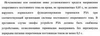 http://rzia.ru/extensions/hcs_image_uploader/uploads/40000/3000/43065/thumb/p17jr83pho12a4h349041ivabdm1.jpg