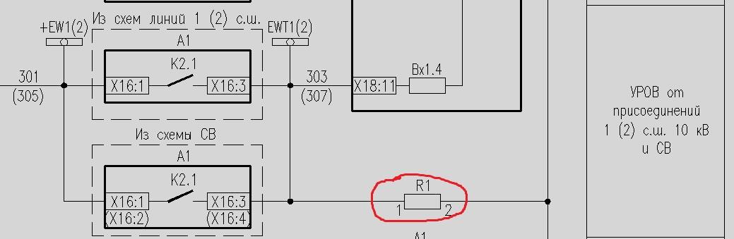 Тема: Назначение резистора в