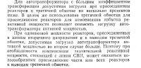 http://rzia.ru/extensions/hcs_image_uploader/uploads/40000/4000/44265/thumb/p17l5ma84dpls1vk0rmo1ml5hc2.png