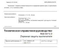 http://rzia.ru/extensions/hcs_image_uploader/uploads/40000/4500/44872/thumb/p17lrklbjj6571a421s9o1o2b1b0j1.jpg