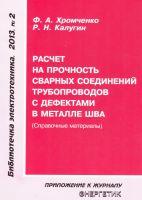 http://rzia.ru/extensions/hcs_image_uploader/uploads/40000/5000/45103/thumb/p17m5nsbj7fsj1kam1c8v10dd1bjh1.jpg