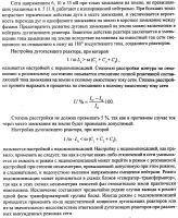 http://rzia.ru/extensions/hcs_image_uploader/uploads/40000/6500/46578/thumb/p17ocj65bk1e3a1f6hc9c2nb6ov1.jpg