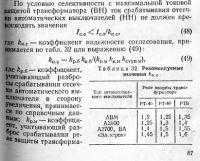 http://rzia.ru/extensions/hcs_image_uploader/uploads/40000/8500/48728/thumb/p17re97pd11kfd9k21e9umi517261.jpg