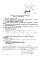 http://rzia.ru/extensions/hcs_image_uploader/uploads/40000/9500/49926/thumb/p17sni68rqcjv1a31ltl1mmjvr51.jpg
