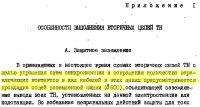 http://rzia.ru/extensions/hcs_image_uploader/uploads/50000/1000/51008/thumb/p17tq8mp7e3r81u621qak12o419h81.jpg