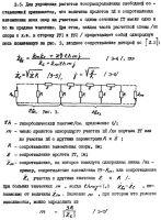 http://rzia.ru/extensions/hcs_image_uploader/uploads/50000/1500/51900/thumb/p17v0t018u1grp1rttjr61vsv1151.JPG