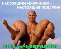 http://rzia.ru/extensions/hcs_image_uploader/uploads/50000/2000/52030/thumb/p17v6q8191cq715d08q1lqghd1.jpg