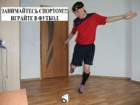 http://rzia.ru/extensions/hcs_image_uploader/uploads/50000/3500/53819/thumb/p1826noigh1tce1c4m1kob1rc2119r1.jpg