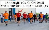 http://rzia.ru/extensions/hcs_image_uploader/uploads/50000/3500/53827/thumb/p182711ml7rqjbpg6943snq5l1.jpg