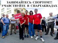 http://rzia.ru/extensions/hcs_image_uploader/uploads/50000/3500/53827/thumb/p182711v72ie1cu51hcdela1kie2.jpg