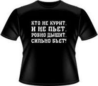 http://rzia.ru/extensions/hcs_image_uploader/uploads/50000/3500/53831/thumb/p1827o4tas8ug1pfa1t9gipr1qdb1.jpg