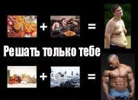 http://rzia.ru/extensions/hcs_image_uploader/uploads/50000/3500/53831/thumb/p1827o54hum502411ev614opla12.jpg