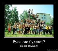 http://rzia.ru/extensions/hcs_image_uploader/uploads/50000/3500/53831/thumb/p1827o5ci617h9441gj3lqr15ju3.jpg