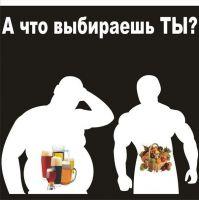 http://rzia.ru/extensions/hcs_image_uploader/uploads/50000/3500/53831/thumb/p1827o5ksr1n7ao89pdp1k781k3k4.jpg