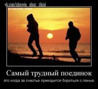 http://rzia.ru/extensions/hcs_image_uploader/uploads/50000/3500/53831/thumb/p1827o5t4eusj3ig10dvjf15um5.jpg