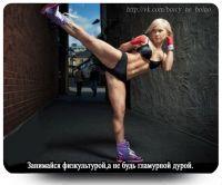 http://rzia.ru/extensions/hcs_image_uploader/uploads/50000/3500/53831/thumb/p1827o645fk4ufdf1u9mi5f127a6.jpg