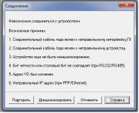 http://rzia.ru/extensions/hcs_image_uploader/uploads/50000/500/50805/thumb/p17tgtnq9gt341vmu56s1e9915e21.png