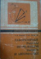 http://rzia.ru/extensions/hcs_image_uploader/uploads/50000/5500/55928/thumb/p185n6silc14n1c48m45a8m8rc1.jpg