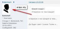 http://rzia.ru/extensions/hcs_image_uploader/uploads/50000/6000/56024/thumb/p185qfr520ji71hbd13271l4q16991.jpg