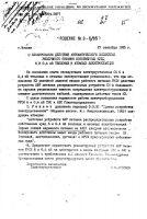 http://rzia.ru/extensions/hcs_image_uploader/uploads/50000/8000/58293/thumb/p188o8cv7b1qbj1915bjo14q140j1.jpg