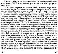 http://rzia.ru/extensions/hcs_image_uploader/uploads/50000/8000/58353/thumb/p188p6ofnm7ss1t7g9591tbs1lf81.jpg