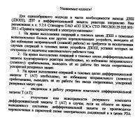 http://rzia.ru/extensions/hcs_image_uploader/uploads/50000/9000/59374/thumb/p189ndo1fp51g6kr1stcav913381.jpg