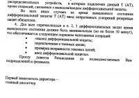 http://rzia.ru/extensions/hcs_image_uploader/uploads/50000/9000/59374/thumb/p189ndoh2a1gfj1vcb15um6g8lr32.jpg