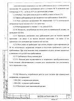 http://rzia.ru/extensions/hcs_image_uploader/uploads/50000/9500/59650/thumb/p189t4p217psssi7188a1v1m1frp1.jpg
