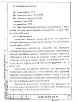 http://rzia.ru/extensions/hcs_image_uploader/uploads/50000/9500/59698/thumb/p189uth1fiadn1bco1u8d1cbf1mrr1.jpg